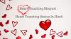 Heart Touching Shayari - Heart Touching Status In Hindi