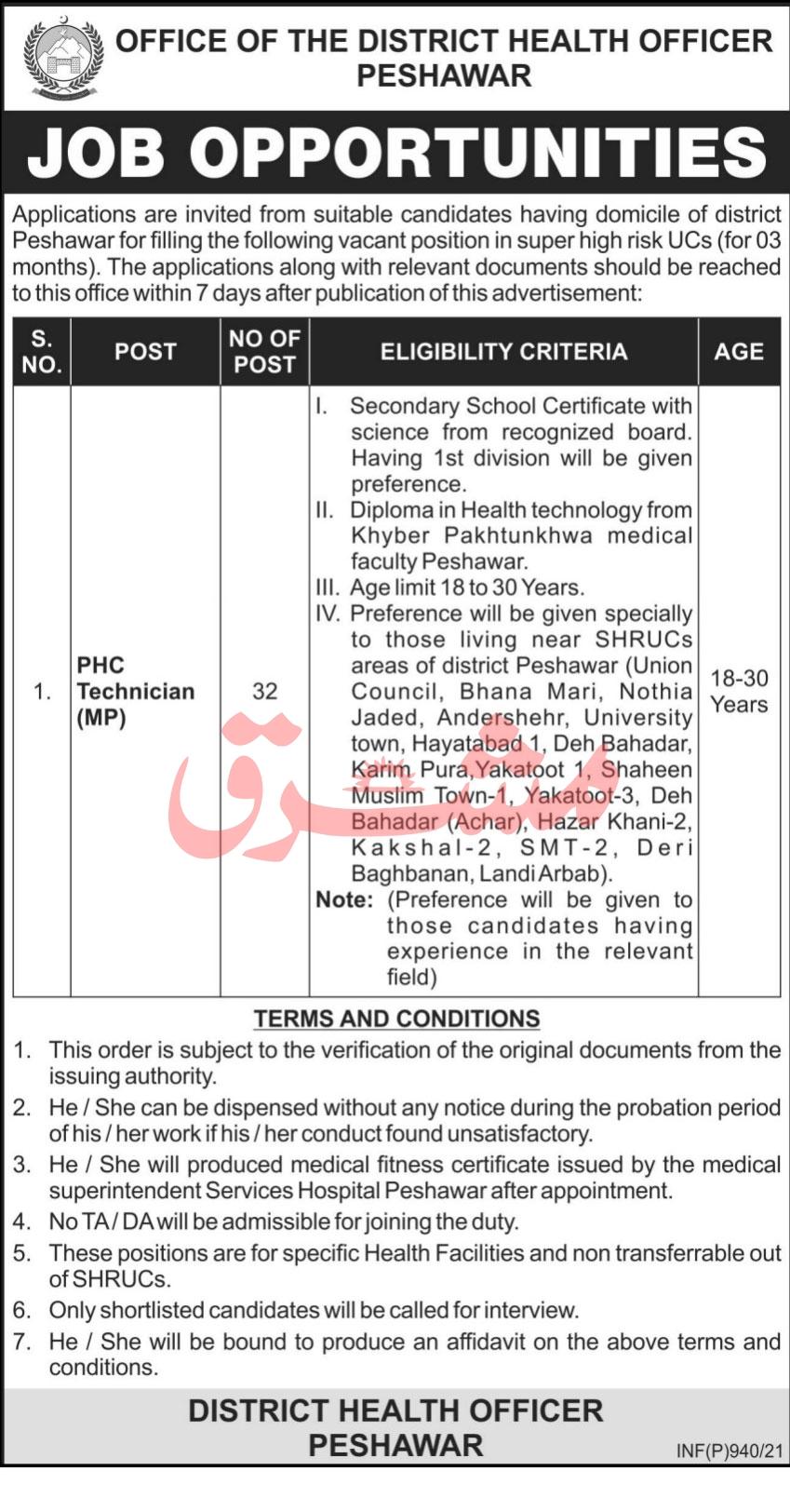 Health Department Jobs 2021 in Pakistan - PHC Technician Jobs 2021 - Medical Jobs 2021 - Latest KPK Jobs 2021 - Jobs in Peshawar 2021