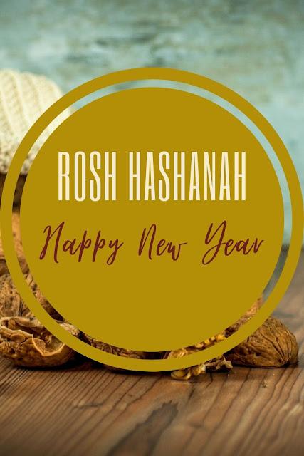 Happy Rosh Hashanah Greeting Card | Jewish New Year | Chag Rosh Hashanah Sameach | 10 Free Pretty Greeting Cards