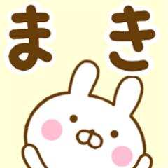 Rabbit Usahina maki