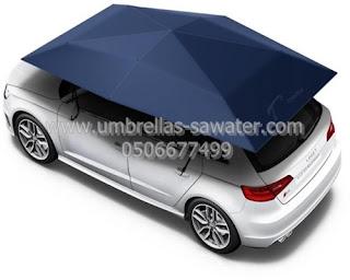 مظلات سيارات متنقلة