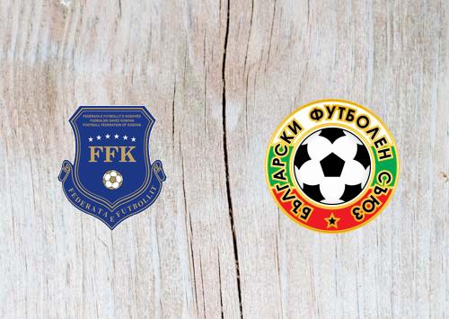 Kosovo vs Bulgaria - Highlights 25 March 2019