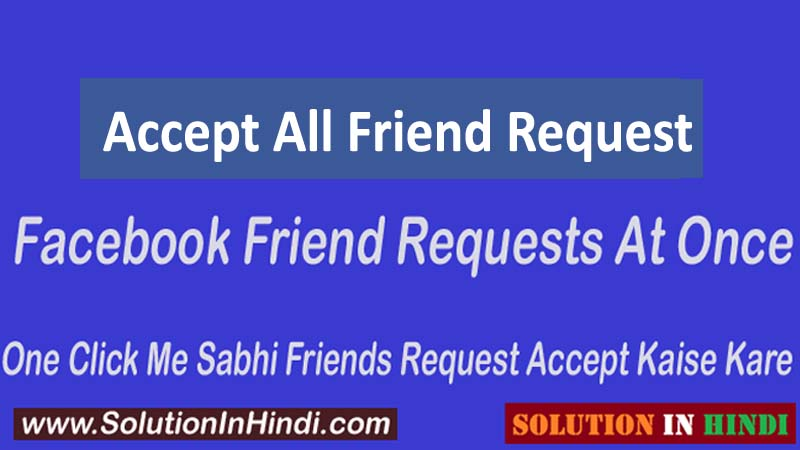 how to accept all friend request in one click in facebook