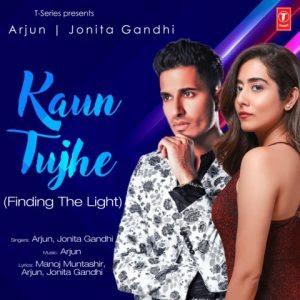 Kaun Tujhe (Finding The Light)