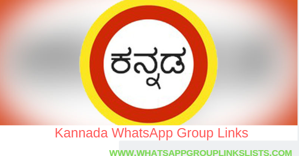 Join Kannada WhatsApp Group Links List