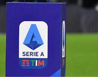 Official: 2020-21 Serie A season to start on September 19