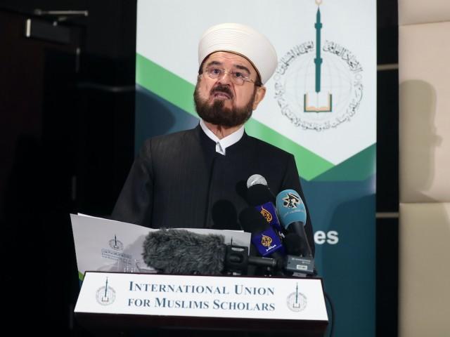 Persatuan Ulama Muslim Internasional Kecam Fatwa Anti-Ikwahnul Muslimin Saudi