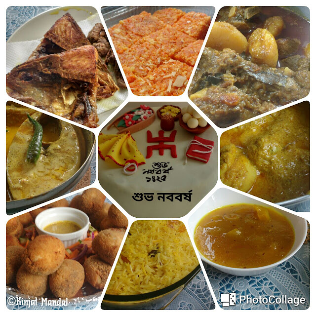 nabo borsho special menu