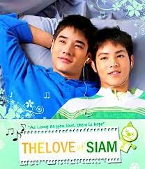 Amor de Siam, 2007