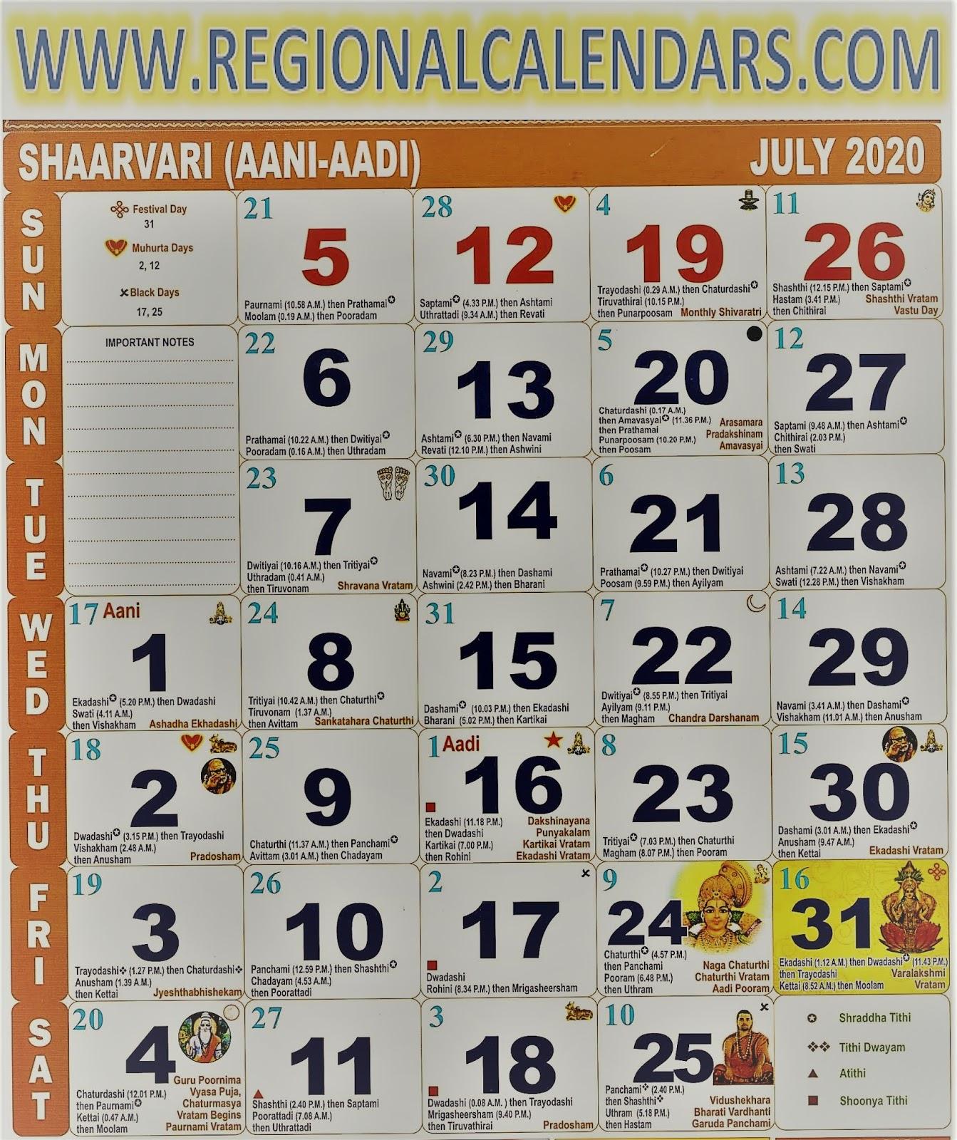 Tamil Calendar. July,2020.