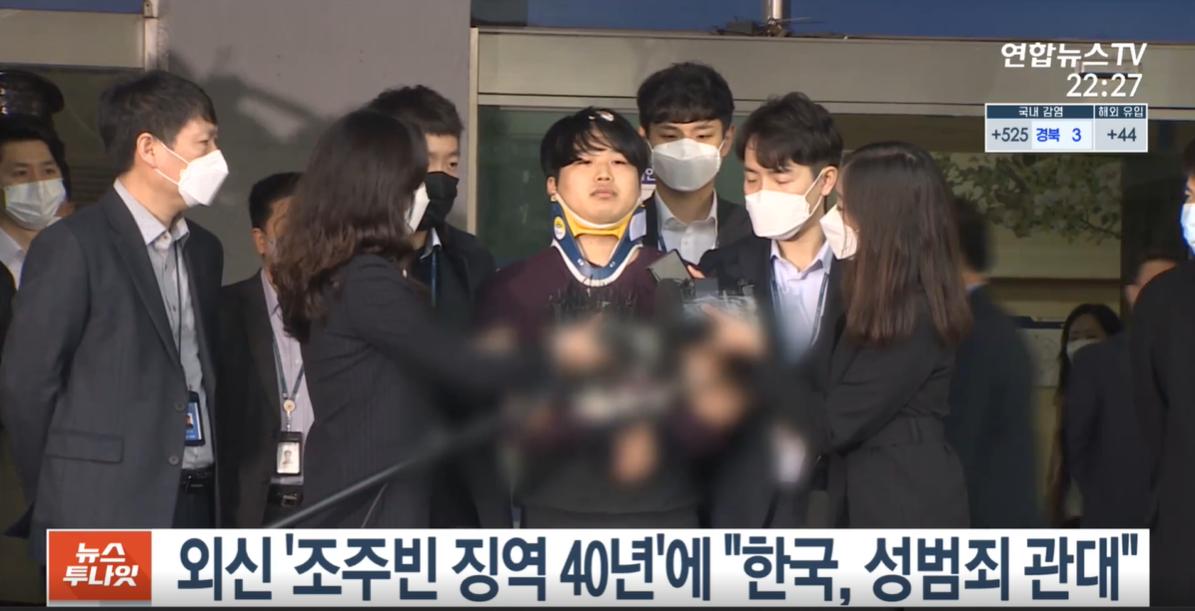 Photo of [الآراء] كوريا الجنوبية تتعرض للسخرية من قِبل وسائل الإعلام الأجنبية بسبب أحكامها المخففة بحق مرتكبي الجرائم الجنسية
