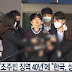 Korea mocked by overseas media for lenient sentences on sex crimes
