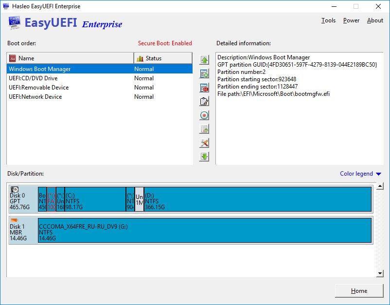 تحميل برنامج EasyUEFI Enterprise 4.2 لإدارة خيارات التمهيد