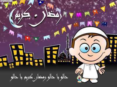 أجمل صور التهاني بشهر رمضان ... وليلة القدر