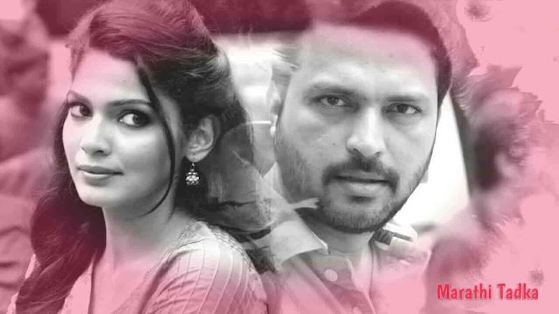 Dhaga Dhaga Lyrics - Dagadi Chawl | Ankush Chaudhari & Pooja Sawant