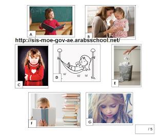 نموذج امتحان اللغة الانجليزية للصف الخامس الفصل الثاني 2017