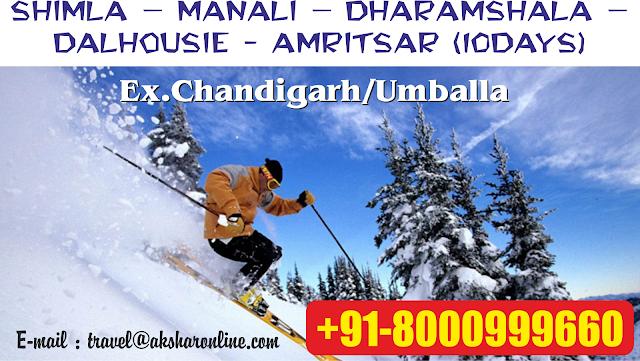 Shimla – Manali – Dharamshala – Dalhousie – Amritsar (9Nights/10Days) - himachal tour package, aksharonline.com, aksharonline, akshar infocom, 9427703236, 8000999660, shimla, manali dalhousie tour package booking - chandigarh tour