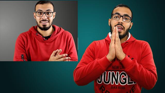 """أحمد أبوزيد تعرف عليه وعلى مسيرته في موقع يوتويب وكيف إستطاع أن يصل بقناته """"دروس أونلاين"""" إلى أزيد من 3 ملايين مشترك."""