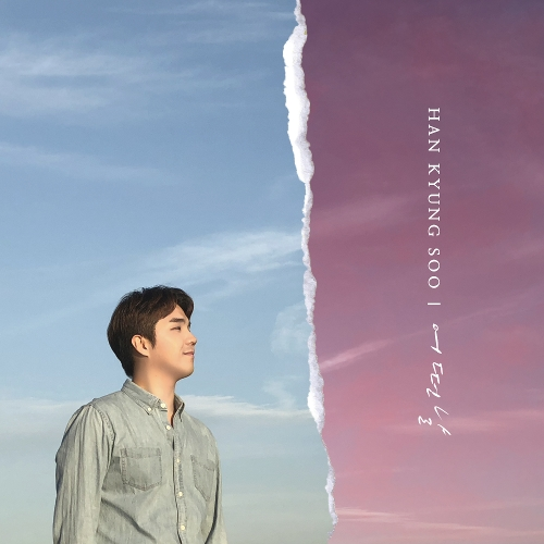 HAN KYUNG SOO – 어떤날 – Single