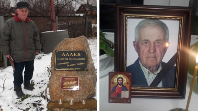 На Урале воры из мести убили и сожгли 90-летнего ветерана труда