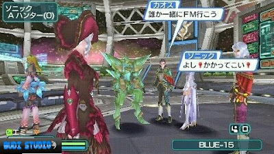 Phantasy Star Portable 2 Infinity PPSSPP Android