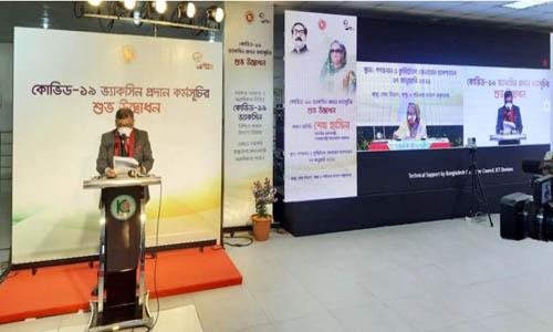 প্রধানমন্ত্রী শেখ হাসিনা কোভিড -১৯ টিকাদান কর্মসূচি চালু করেছেন