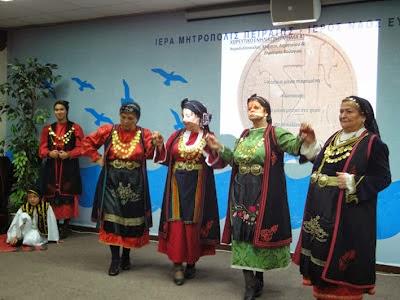 Που χρονολογείται από μια Αλβανική γυναίκα