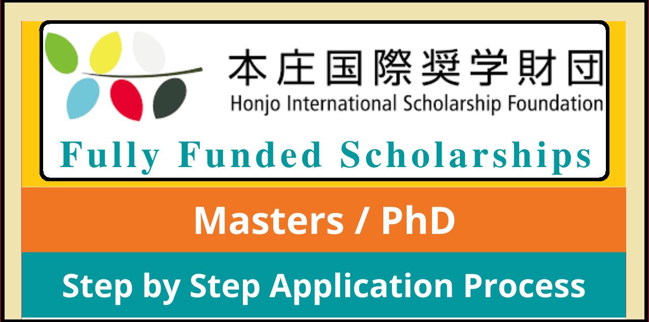 مؤسسة هونجو الدولية للمنح الدراسية 2022 (ممولة بالكامل) في اليابان