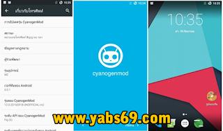 Custom CyanogenMod 13 (CM13) Untuk Andromax A Dan Fitur Terbaru