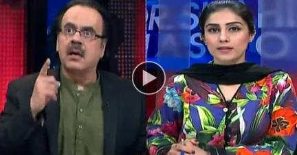 Live With Dr. Shahid Masood - 11th February 2018