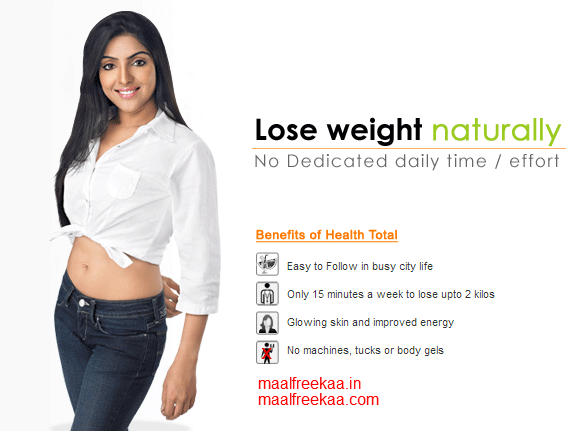 Lose weight not body fat photo 4