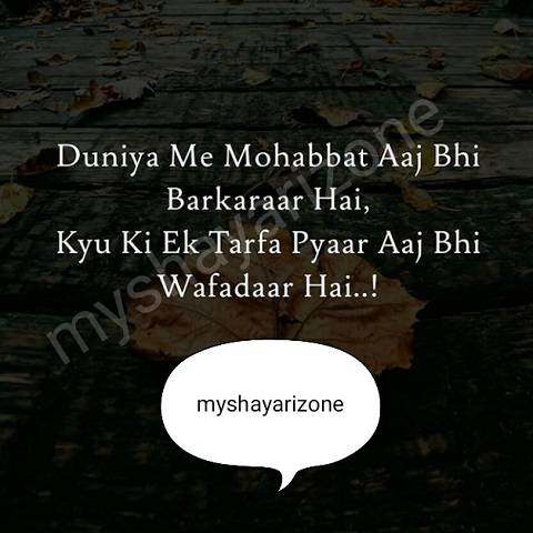 One Sided Love Picture Shayari Lines Whatsapp Status Image in Hindi