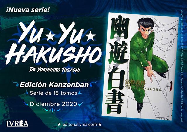 Ivréa licencia el manga Yu Yu Hakusho