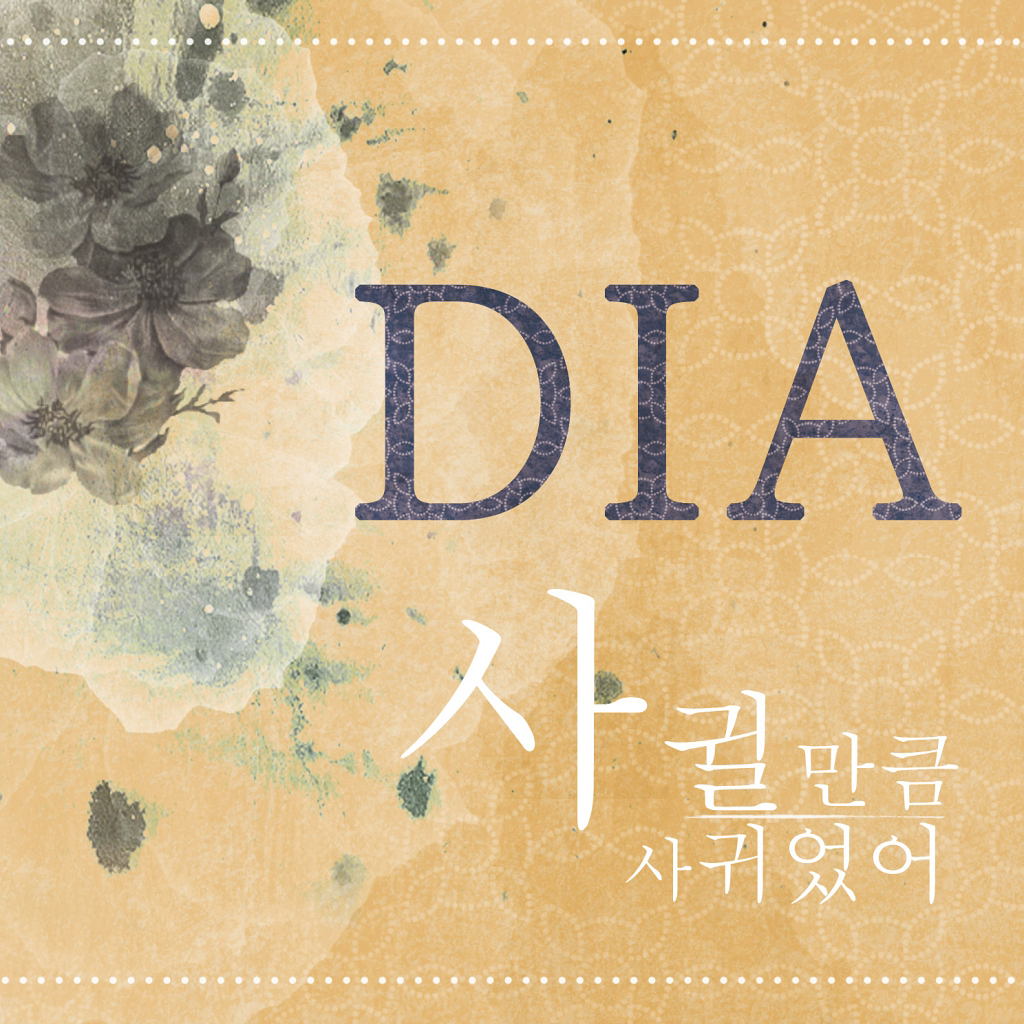 [Single] Dia – Breaking Up