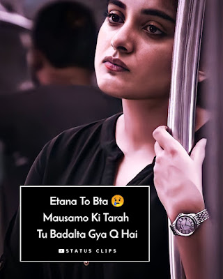 sad girl status image