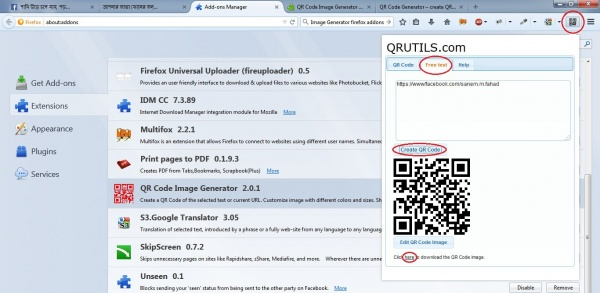 Text-to-Qr-Code