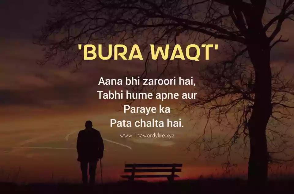 whatsapp status with attitude