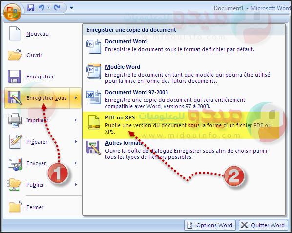 الأداة التي تضيفها لحزمة Office 2007 من أجل حفظ الملفات