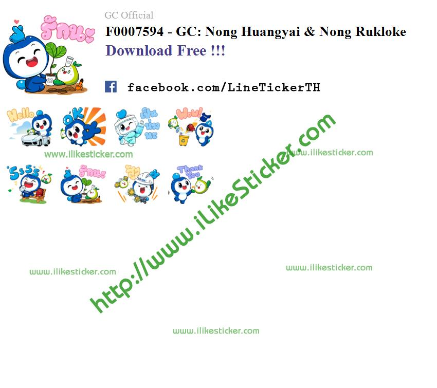 GC: Nong Huangyai & Nong Rukloke