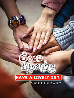 Lovely Good Morning Images sd | good morning images new latest|  good morning images new | good morning beautiful pictures