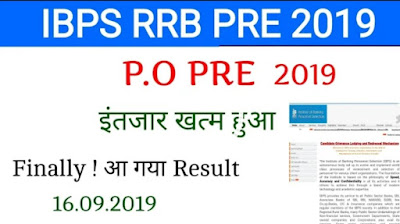 IBPS RRB PO Prelims Result 2019Released