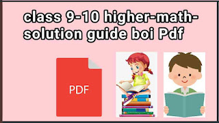 class 9-10 higher-math-solution guide book Pdf