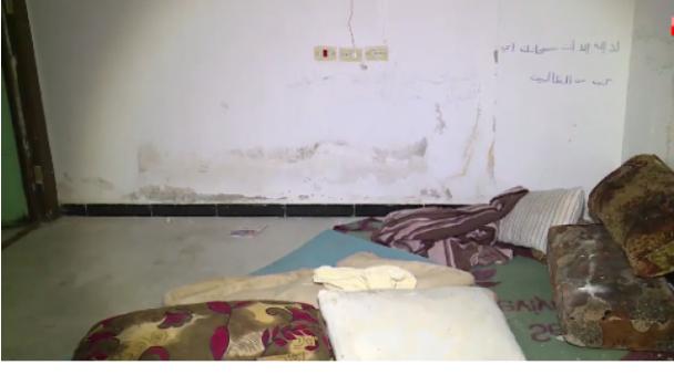 ماذا يوجد في سجن داعش للنساء في منبج؟ شاهد فيديو سري للغاية لسجن النساء يعرض لأول مرة!