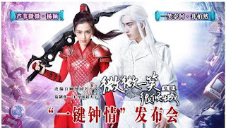فيلم صيني (2016) Love o2o