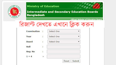 ssc result 2020 ,ssc result,ssc exam result 2020 ,ssc exam 2020 ,ssc,ssc result 2020 ,ssc result 2020  bangladesh,ssc result change 2020 ,ssc result 2020  bangladesh,ssc result 2020  bd,ssc result bd,ssc result 2020  publish date,ssc routine 2020 ,ssc exam result,ssc result change,ssc result 2020  bd,ssc result bangladesh,ssc exam result 2020 ,ssc 2020