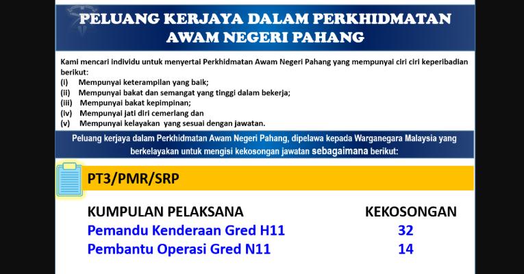 Jawatan Kosong Di Suruhanjaya Perkhidmatan Awam Negeri Pahang Jobcari Com Jawatan Kosong Terkini