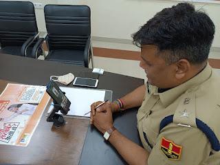ips pankaj choudhary mukul choudhary गाजी फ़कीर की हिस्ट्रीशीट खोलने वाले ips