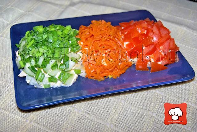 вкусный салат к празднику