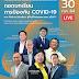 """""""อพท."""" จับมือเครือข่ายเปิดเวทีสัมมนาออนไลน์เตรียมพร้อมรับการท่องเที่ยววิถีใหม่ดึง 6 กูรูถอดโมเดล Phuket Sandbox ชวนคนไทยร่วมแลกเปลี่ยน 30 ก.ค.นี้"""