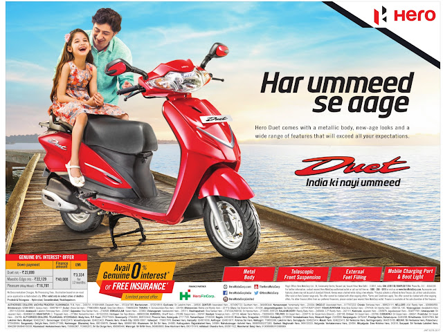 Hero Duet/Maestro/Pleasure scooter with Zero interest or Free insurance | March 2017 festival offers